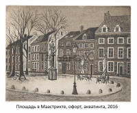 Square in Maastricht, Line Etching, Aquatint, 2016