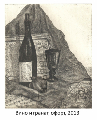 Wine and pomegranat, Line Etching, 2013