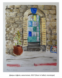 Door in Safed, monotype, 2017