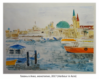 Harbour in Akko, monotype, 2017