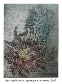 Blooming cactus, Cardboard Engraving, 2010