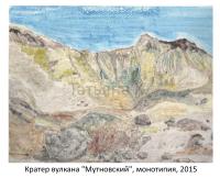 Mutnovsky volcano crater, Monotype, 2015